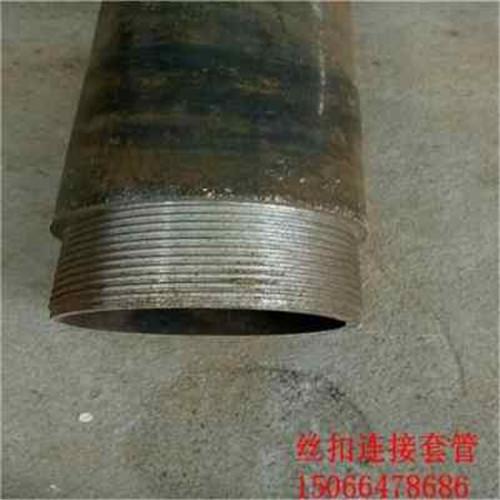 螺纹防水套管4寸矿用丝扣钢管 镀锌钢管车丝执行