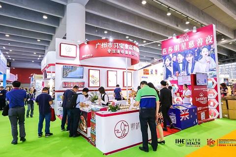 2020广州国际燕窝展览会