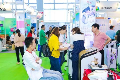 2020广州大健康产业健康管理展览会