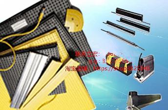 GE /STI/安全触边安全地毯|联锁装置|安全光栅|安全光幕|车铣钻折弯机保护装置|立宏安全