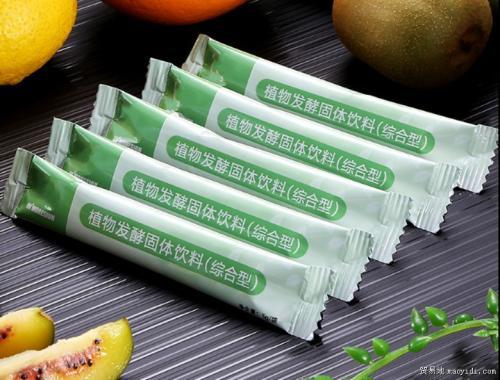 葡萄籽固體飲料 小分子膠原蛋白OEM貼牌代加工源頭廠家