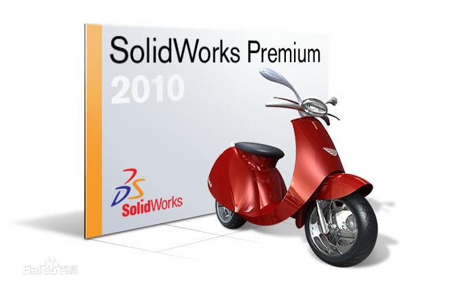 镇江市SolidWorks2020报价