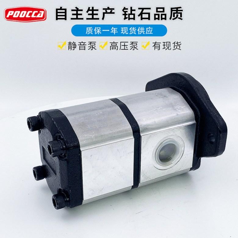 新竹力士乐挖掘机液压泵0511515609concentric液压泵