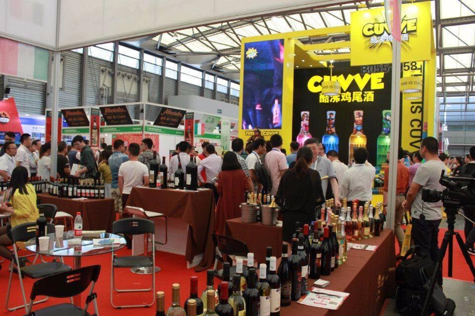 2021第二十二届上海国际葡萄*及烈*展览会