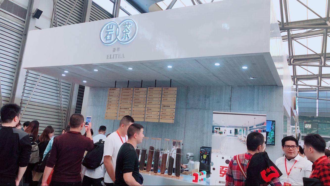 2021中国(上海)国际特许经营加盟展览会