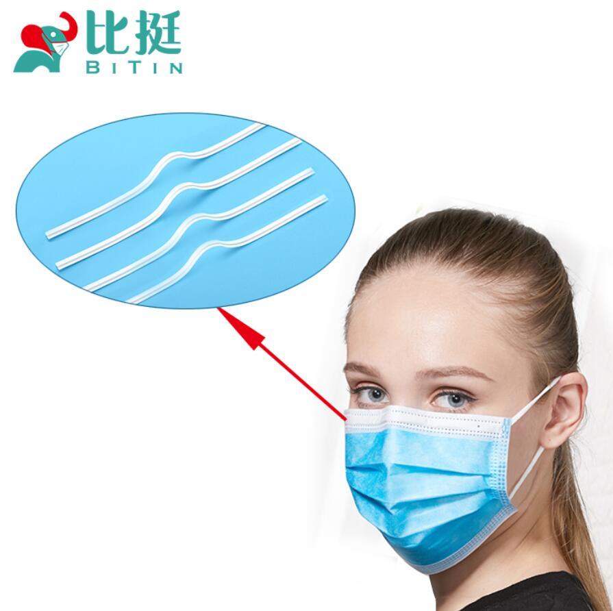 深圳市比挺科技一次性医用铁丝平面口罩鼻梁条定型好