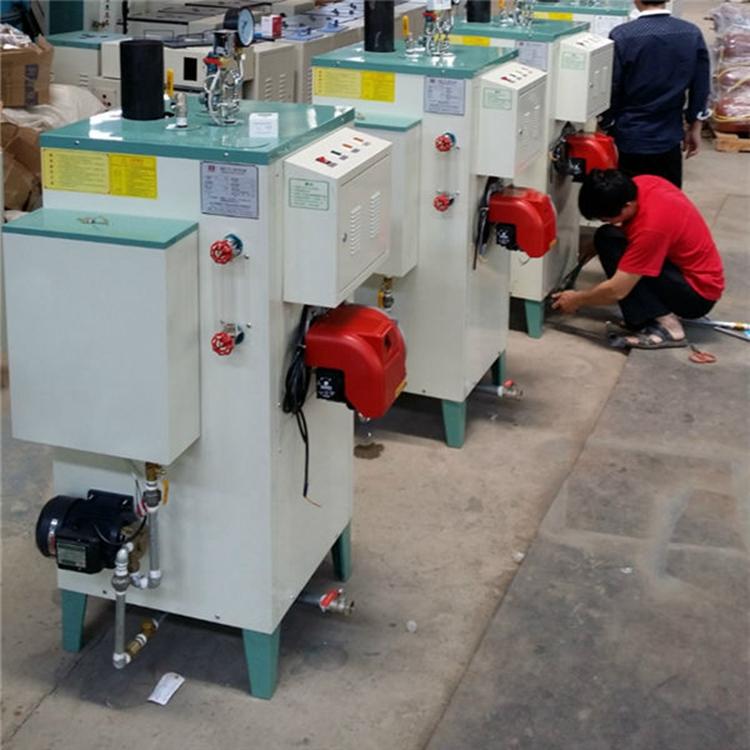 巴中72KW电加热蒸汽发生器燃柴油蒸汽发生器