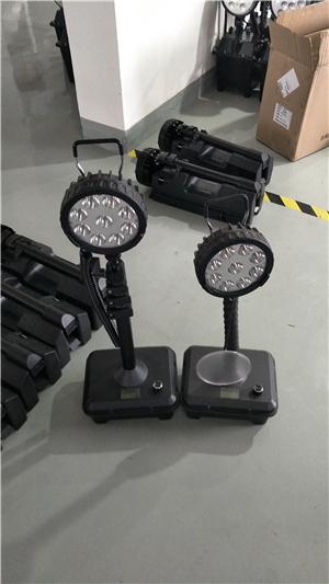 EB8050(ZW) 固态防爆泛光工作灯EB8050(ZW)