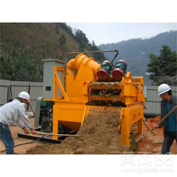 地下盾构工程沙石分离设备现场图片
