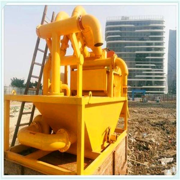 选矿泥浆净化装置