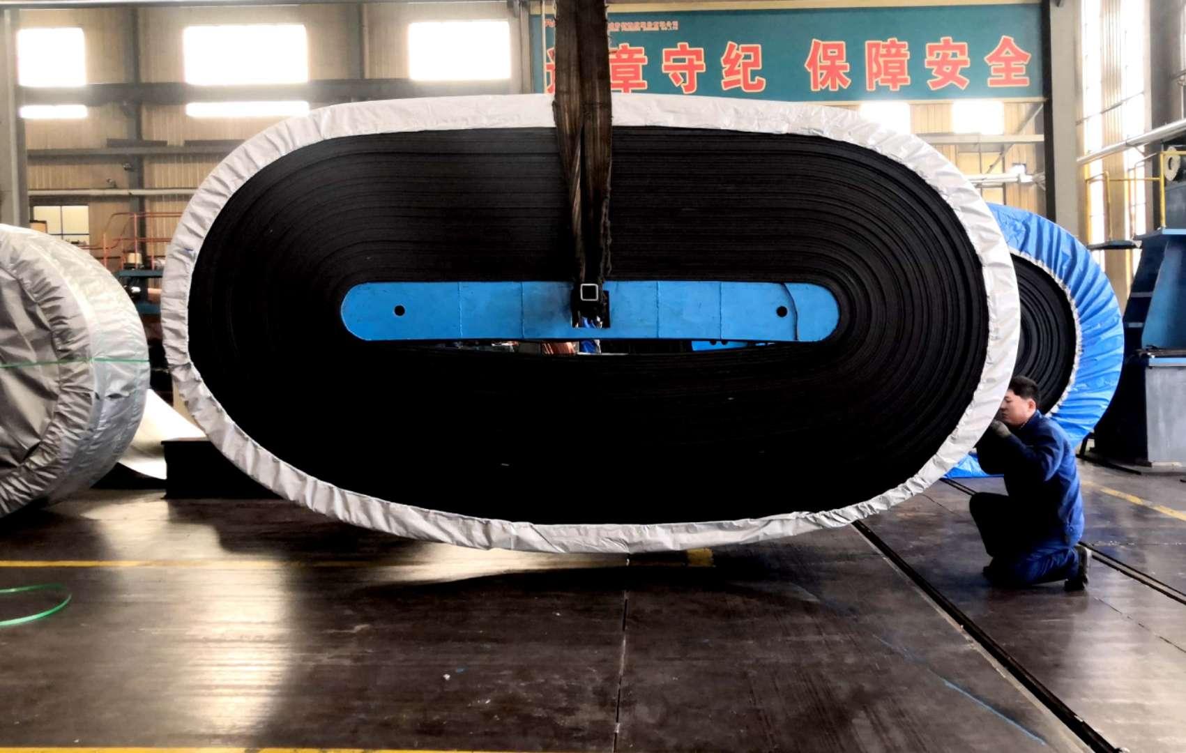 黄石港耐热机钢丝绳输送带
