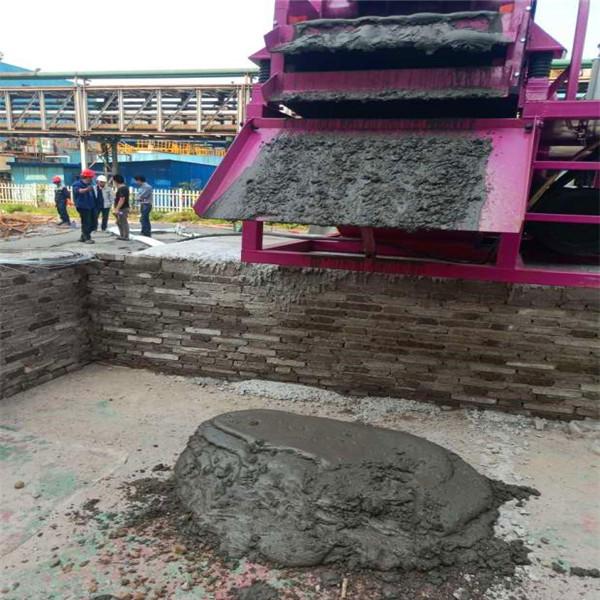 连续墙工程污水过滤机操作规程