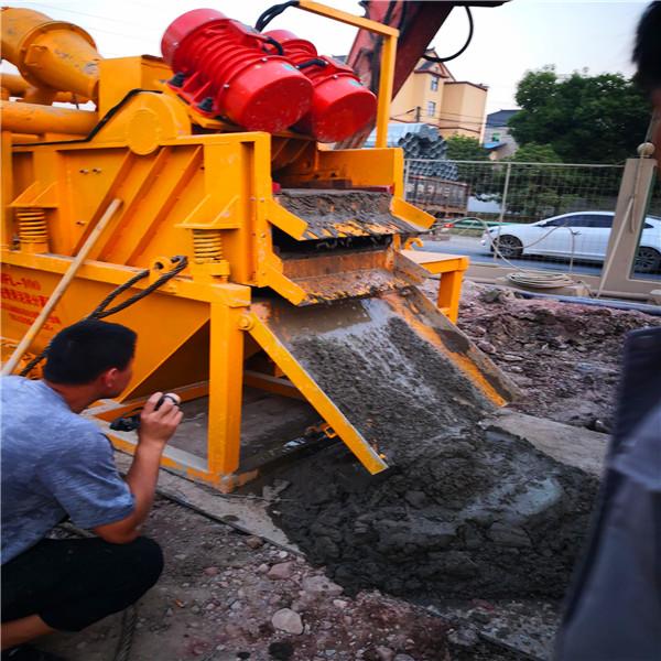 旋挖钻机泥水净化器视频