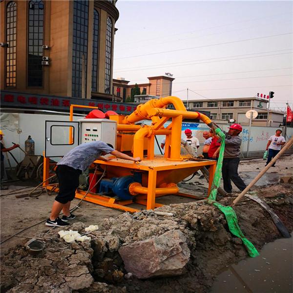 泥沙过滤器供应商