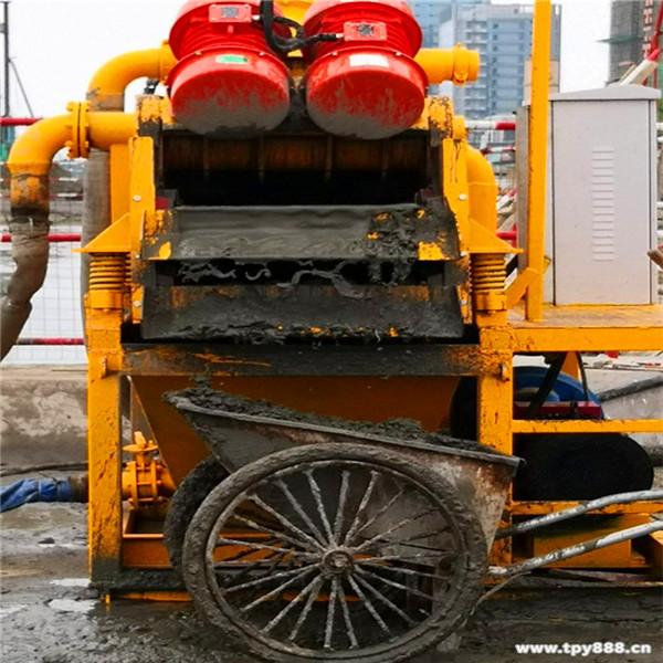 泥水处理机厂家直销