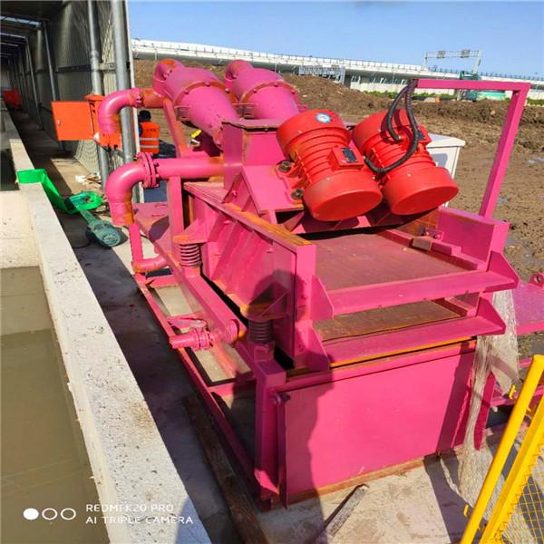 沙石脱水机操作规程