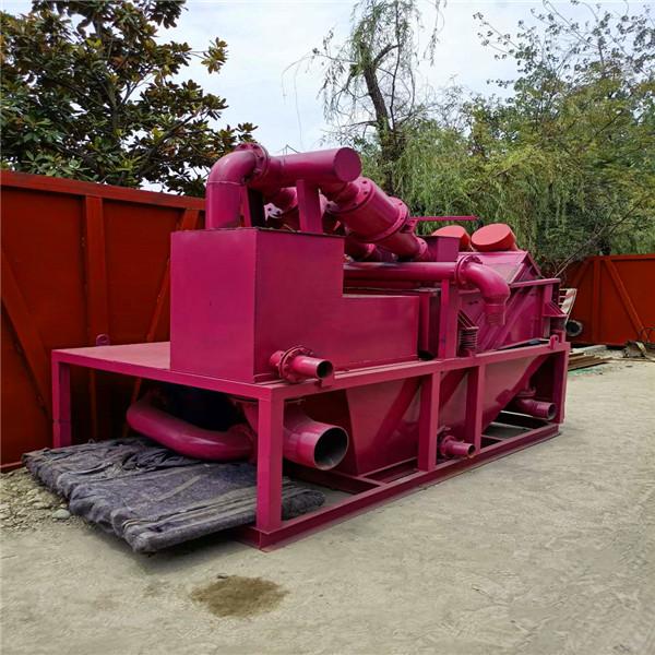 旋挖钻机污泥处理装置现场图片