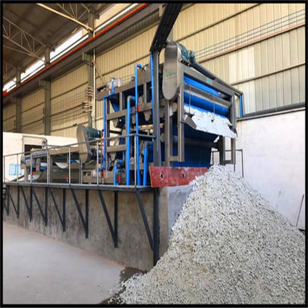 矿山沙石过滤装置操作视频
