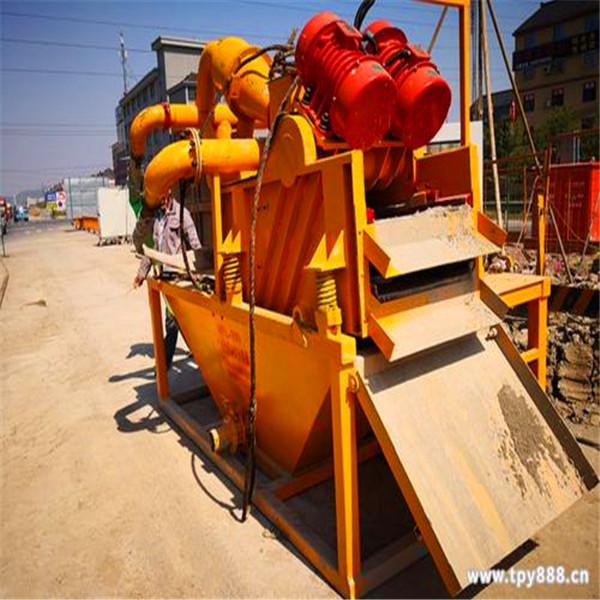 沙浆分离器公司