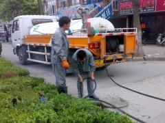 杭州江干区闸弄口街道污水管道清洗价格优惠