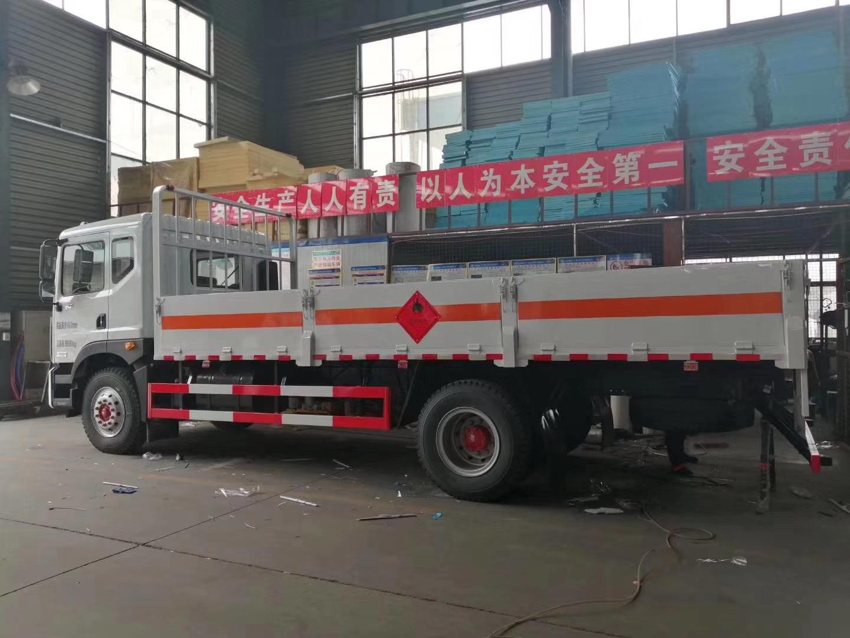 国六新规危货车厂家批量优惠价