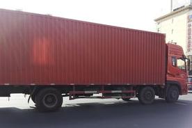賣集裝箱二手八成新青島集裝箱車隊拖車河北寧夏安徽連云港