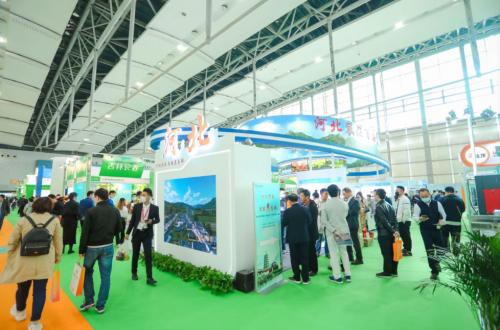 2021农产品博览会/2021广州农产品展览会