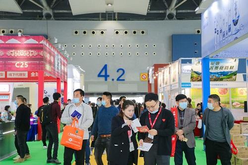 2021年广州大健康展览会|2021广州大健康展