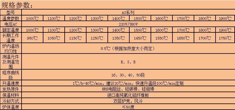 6063e80faefbb.jpg