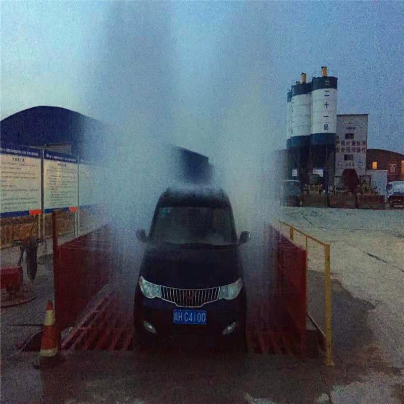 海口封闭式洗车台.轮胎清洗装置