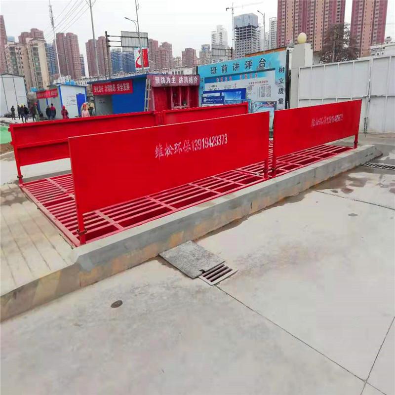 黄山封闭式洗车台.车辆自动洗车池