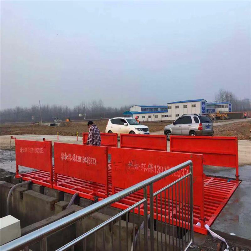 潮州封闭式车辆洗车设备.工地车辆清洗机