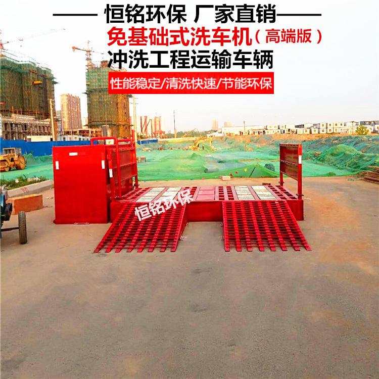 @-@阜阳工地洗车机-有什么要求-了解
