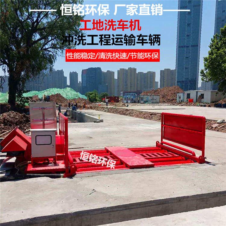 @-@滁州式洗车机-有什么要求-了解