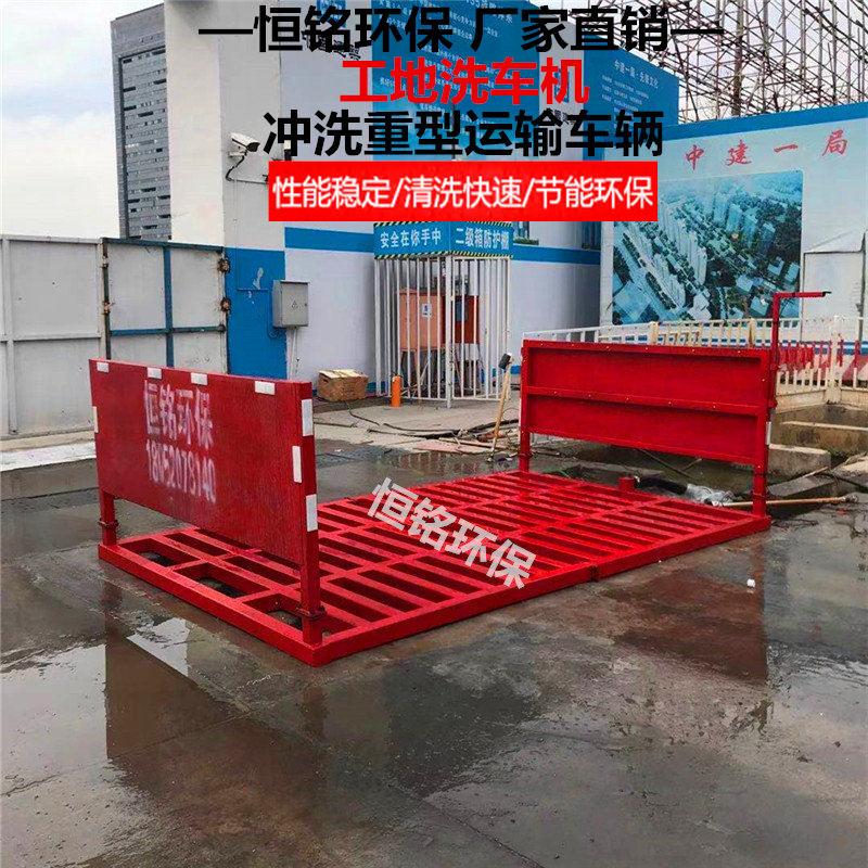 @-@阜阳工地洗车设备-有什么要求-了解