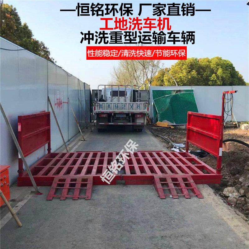 @-@阜阳工地洗车台-基础施工图-了解