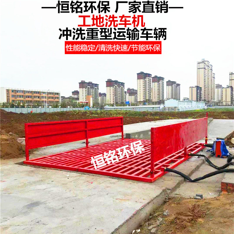 @-@滁州料仓降尘喷雾-施工方案-了解