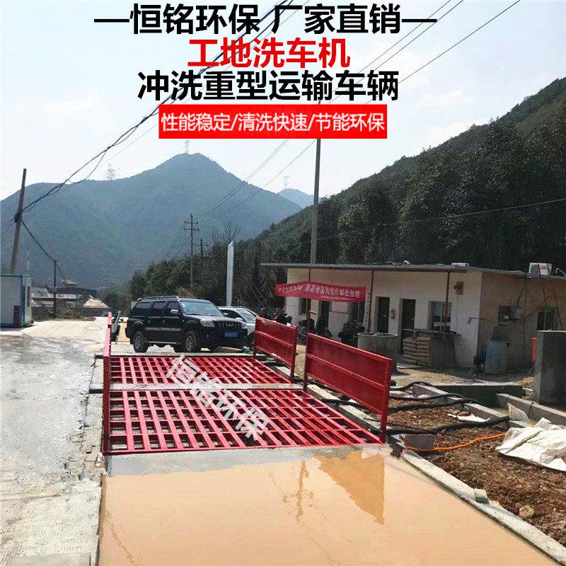 @-@阜阳工地洗车台-有什么要求-了解