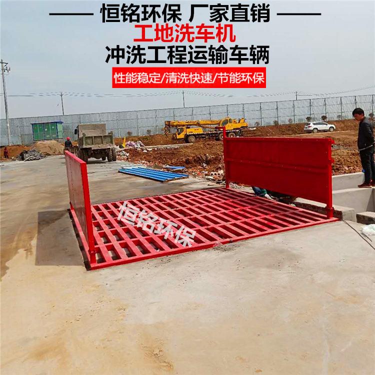 $杭州工程洗轮机-基础施工图-点进来查看