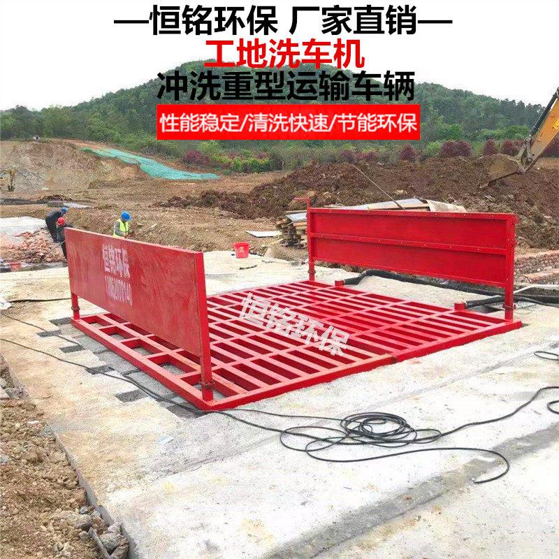 @-@滁州建筑工地洗车台-有什么要求-了解