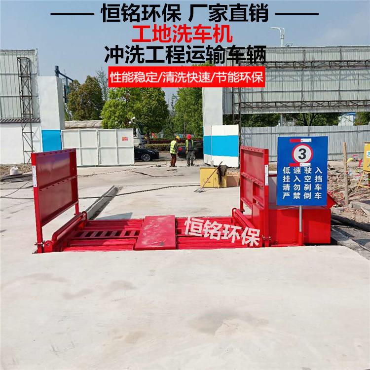 定制:镇江建筑工地洗车槽尺寸报价