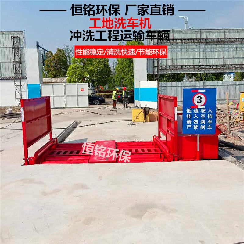 @-@滁州建筑工地自动冲洗台-基础施工图-了解