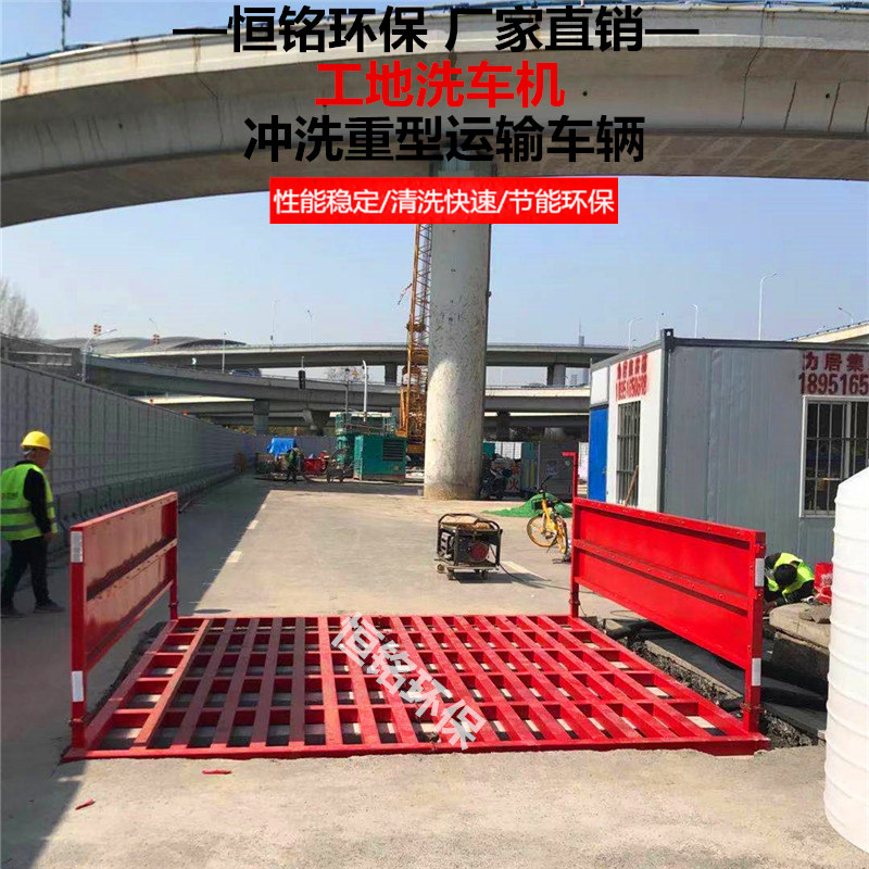@-@阜阳工地洗车台-施工方案-了解