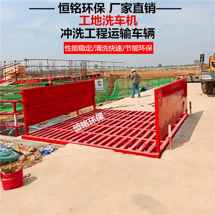 @-@阜阳工地冲洗设备-基础施工图-了解