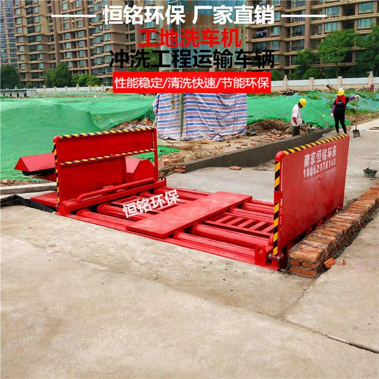 @-@滁州工程车辆冲洗池-沉淀池图片-了解