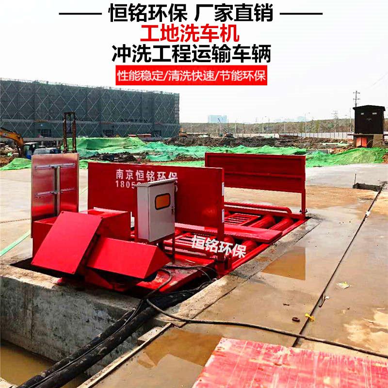 @-@滁州滚轴式洗车机-施工方案-了解