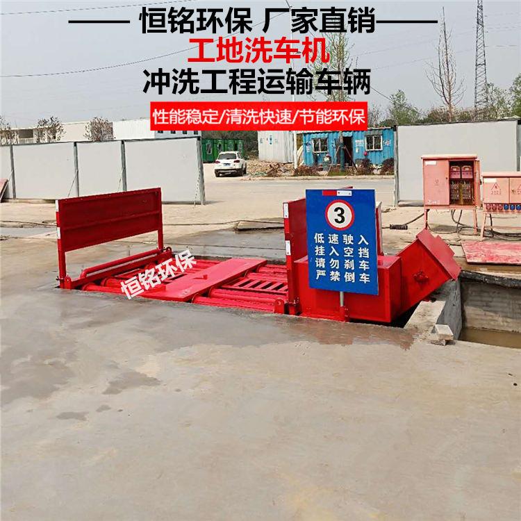 @-@滁州工地门口洗车机-沉淀池图片-了解