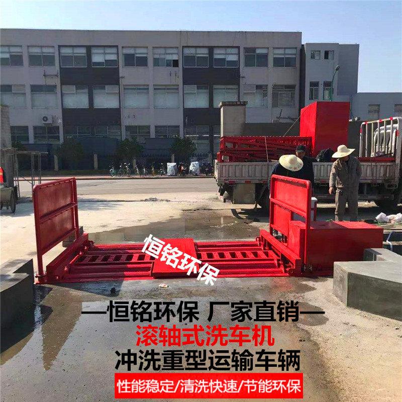 @-@阜阳工地冲洗设备-尺寸-了解