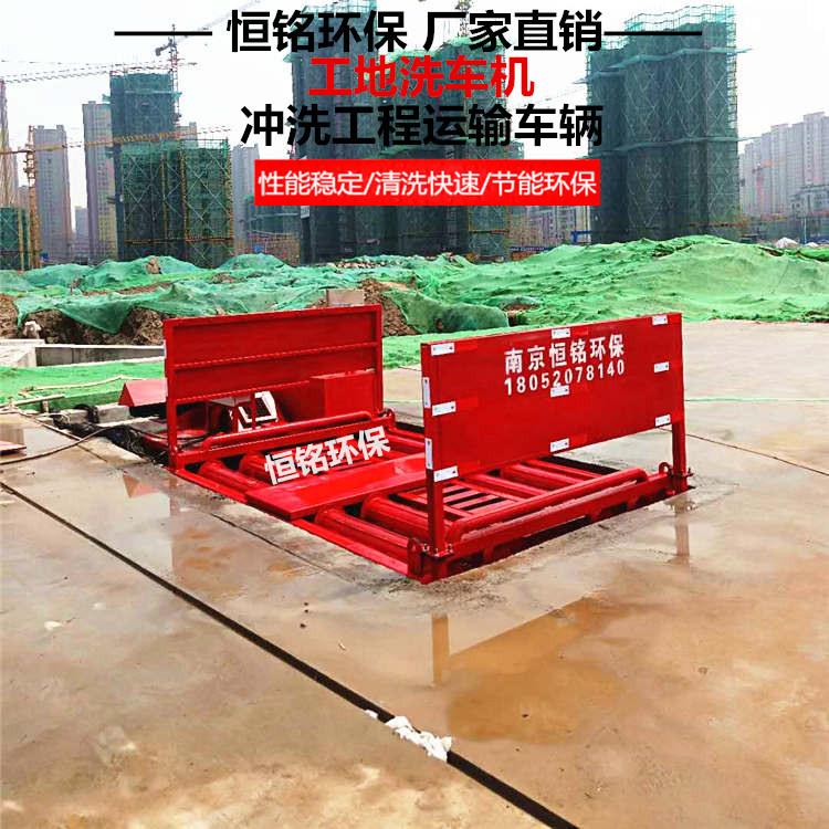 @-@滁州工程车辆冲洗设备-尺寸-了解