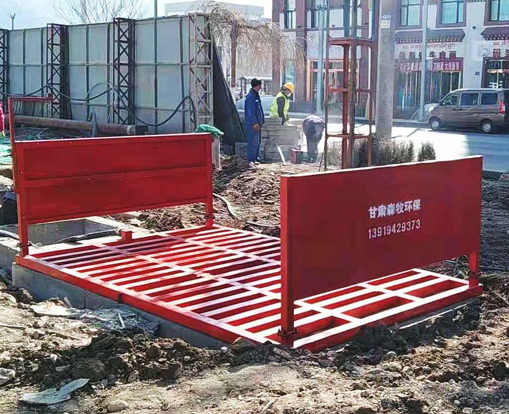 正宁县建筑工地洗车台.正宁县工地洗轮机